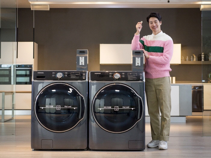Samsung Electronics to Tap Market for Commercial Washers
