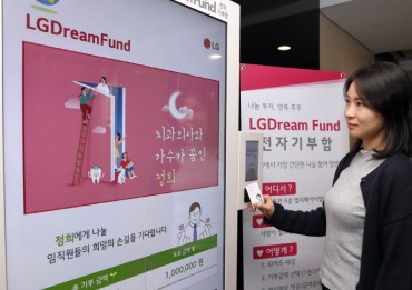 LG Display Installs Donation Kiosks at Facilities