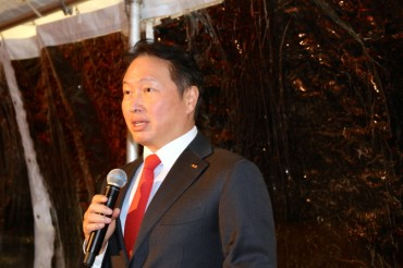 SK Group Chairman Vows Commitment to U.S. Society