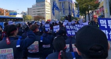 GM Korea Refuses Talks with Union over R&D Separation