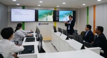 Chosun University Hospital Turns to AI for Cancer Treatment