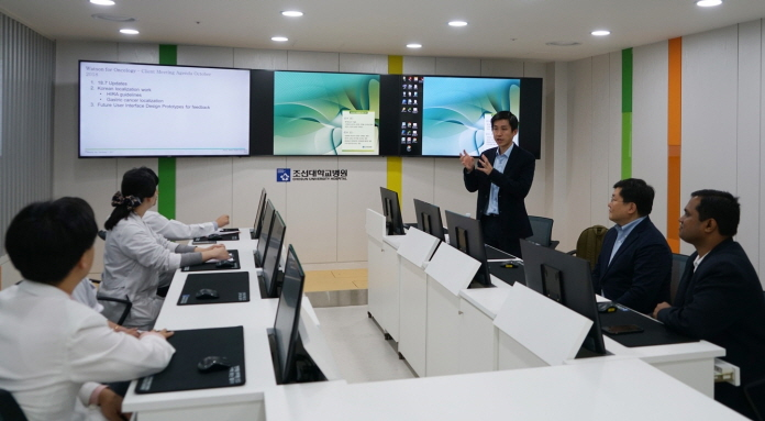 Chosun University Hospital Turns to AI for Cancer Treatment
