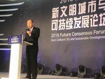Former U.N. Leader Ban Ki-moon Suggests New City Paradigm of the Future