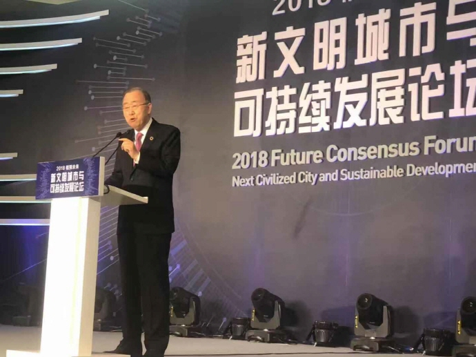 Former U.N. Leader Ban Ki-moon Suggests New City Paradigm of the Future