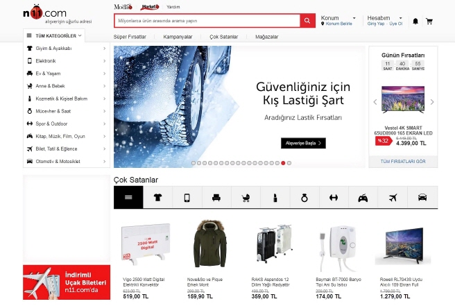 Turkish Version of Popular Korean E-commerce Website a Hit