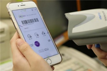 Mobile Payments at Convenience Stores Spike This Year