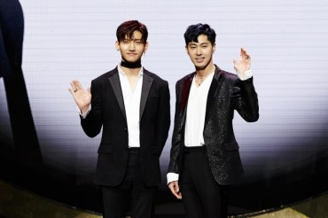 TVXQ to Celebrate 15th Anniversary with New Album Next Month