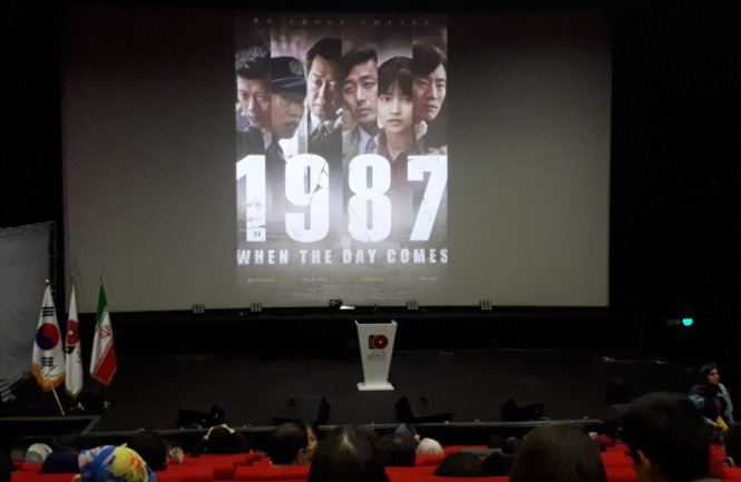 1987, a movie about the democratization movement in South Korea, was approved for screening by the Iranian government. (image: Yonhap)
