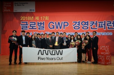 "Arrow Electronics Named as ""Great Place to Work for 2018"" in Korea"