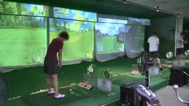 Government Relaxes Regulations for Golf Simulation Facilities