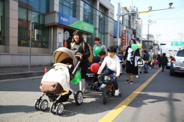 Haenam's Baby Love Festival Celebrates Highest Birth Rate in South Korea