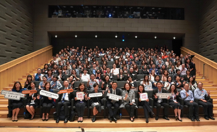 Over 150 Hong Kong trade partners attended the trade briefing for Old Town Central MICE Guide Launch at Tai Kwun, the city's latest addition on the cultural scene. (image: MEHK)