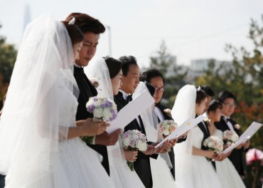 Int'l Marriages in S. Korea Edge Up in 2017