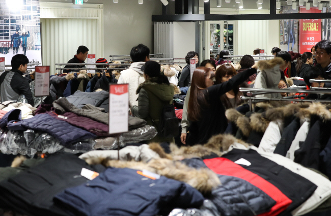 S. Korea's Consumer Sentiment Falls to 21-month Low in Nov.
