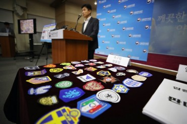 """Customs Service to Crack Down on Fake Goods from China During """"Singles' Day"""" Period"""