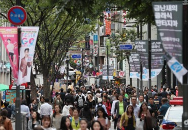 S. Korea Ranks 54th in World Happiness Report