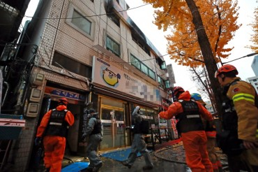 Gosiwon Fire in Seoul Kills 7, Injures 12
