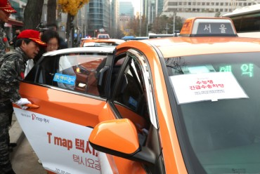 S. Korea Pushes to Allow Smartphone Taximeter