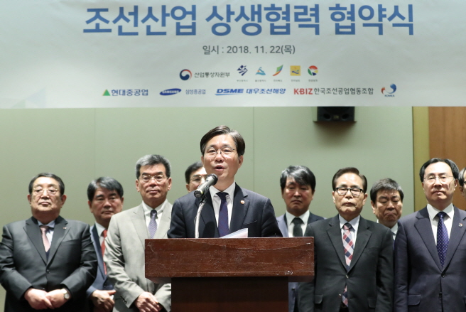 S. Korea Unveils Measures for Troubled Smaller Shipyards