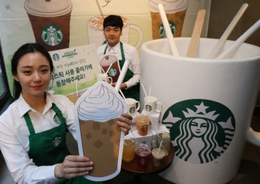 Starbucks Removes Plastic Straws from S. Korean Stores