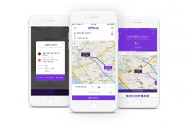 Carpool App Poolus to Share 10 pct of Profits with Users