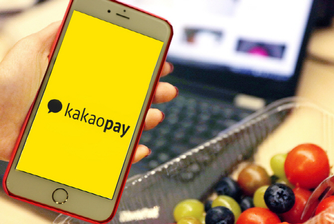 Gov't to Ease Rule on Recharging Credit at Mobile Payment Platforms