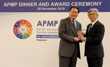 ITRI Senior VP Jia-Ruey Duann Wins 2018 APMP Award