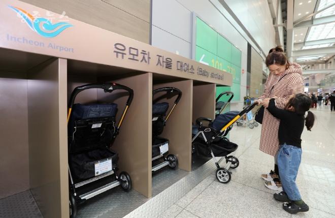 (image: Incheon International Airport Corp.)