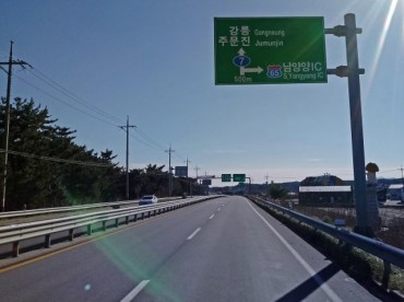 Donghae Expressway is Not a 'German Autobahn'
