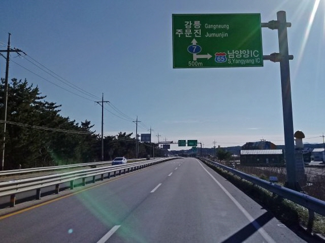 Donghae Expressway has become a haven for heavy-footed drivers with long stretches of open road and low traffic. (image: Yangyang County Office)
