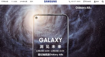 Samsung Criticized for Joining Ties with 'Knock-off' Brand