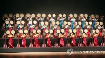Suncheon Chosen as East Asia Culture City 2020