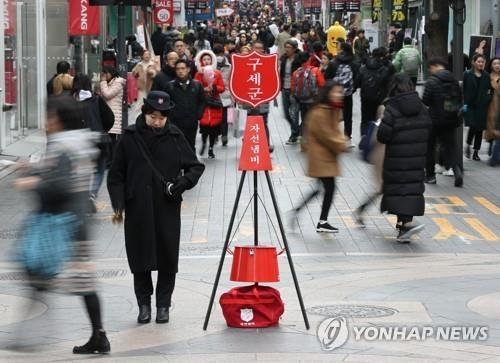 The Salvation Army's donation kettle installed in central Seoul. (Yonhap)