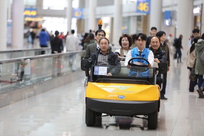 Incheon Airport to Provide Transportation Services to Vulnerable Groups