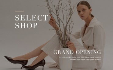 Shinsegae International Opens Select Shop for S. Korean Designer Brands