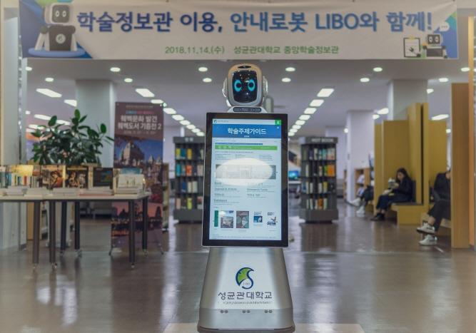 (image: Sungkyunkwan University)