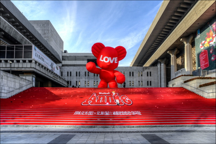 Giant Bearbrick Graces Performing Arts Center