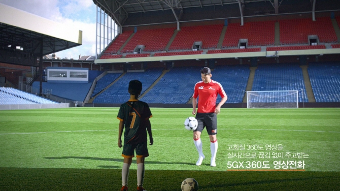 SK Telecom Uses 5G Technology to Create Remote Soccer Lesson Taught by Son Heung-min