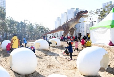 Ulsan Woojung Innocity Launches Dinosaur Footprint Park