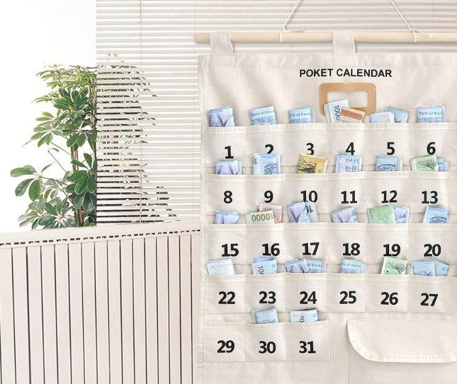 An increasing number of consumers are treating calendars as interior decorations. (image: Gmarket)