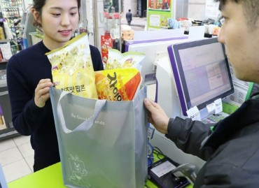 S. Korean Convenience Store Offers Shopping Bag Rental Service