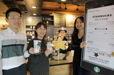 Starbucks Eco Bonus Star Program Encourages Customers to Bring Their Own Cups