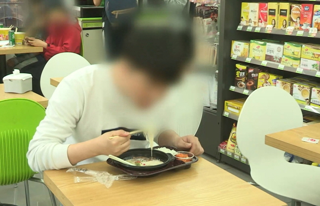 Disease Center Urges S. Koreans to Consume Less Salt, Eat Breakfast