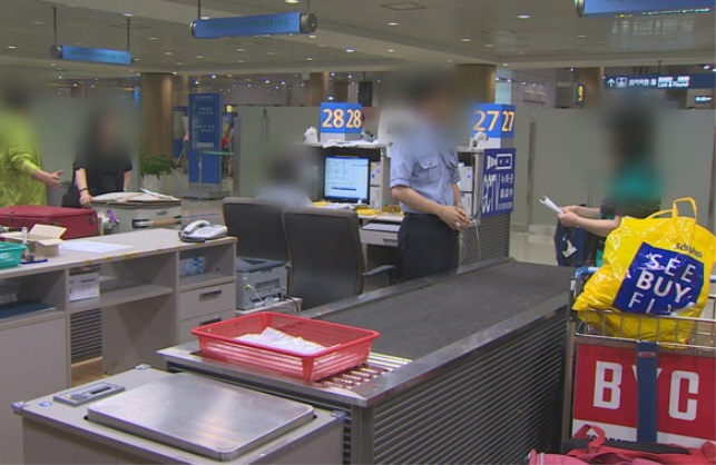 Watchdog Says Open Baggage Inspections at Airports Violate Privacy