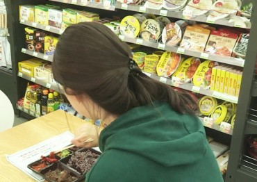 Prices of Boxed Lunches Grow at Fast Pace