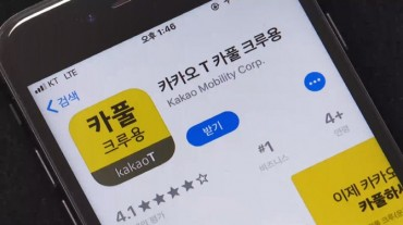 Kakao to Temporarily Halt Pilot Carpool Service