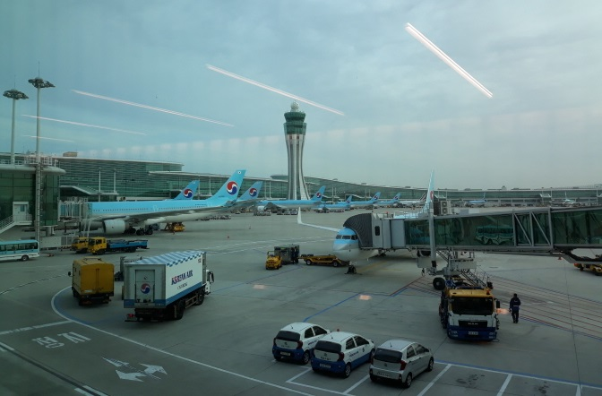 Incheon Airport's second terminal. (Yonhap)