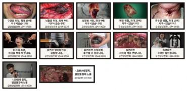 S. Korea Changes Graphic Warnings on Cigarette Packs