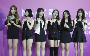 GFriend to Drop 2nd Studio Album Next Month