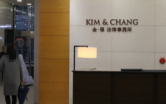 Former Chief Justice Discussed Case with Kim & Chang Lawyers